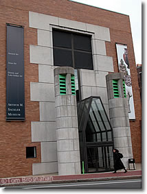 Arthur M Sackler Museum, Harvard U, Cambridge MA